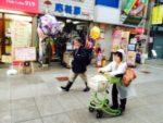 高知タウンモビリティー デモ導入