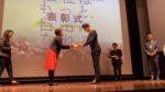 福祉住環境アワード2019【地域づくり部門 優秀賞】受賞